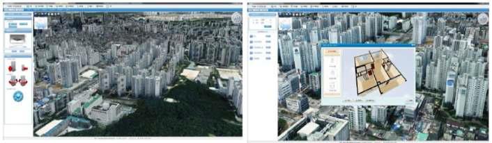 서울시의 3D 공간정보 시스템