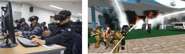 국민안전처의 3D 가상훈련 프로그램