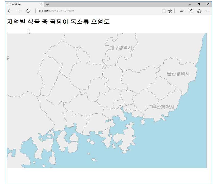 군/구 단위 지역 표시(도 단위 지역 클릭 시)