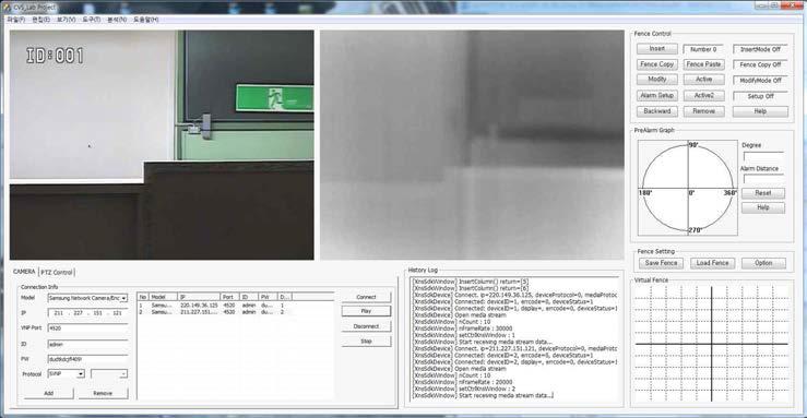 비디오 서버 접속을 통한 광학 및 열 영상 획득
