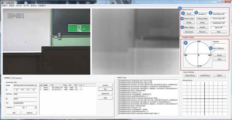 영상 정합이 완료된 상태의 운전자 패널