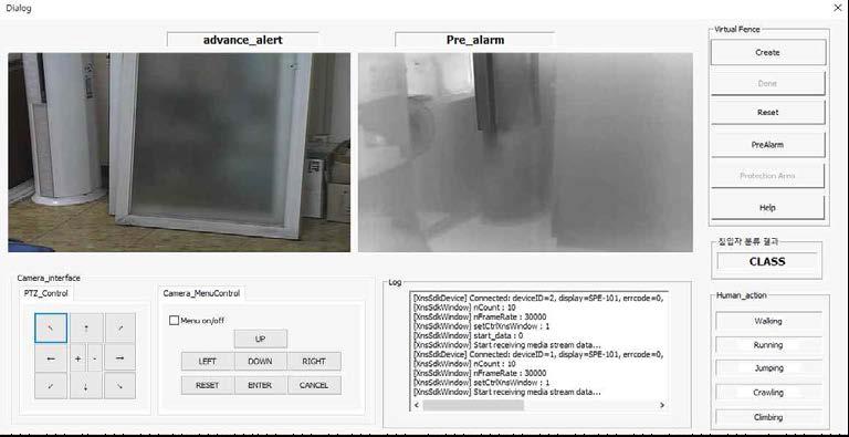 Video_test에 대한 시험결과