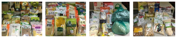 Grains and grain processed products