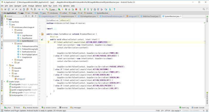 앱 데이터 수집부 이벤트 수집 코드