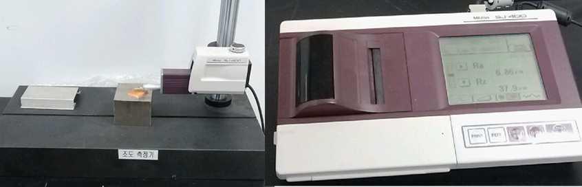 노즐에 따른 코팅층 표면조도 측정장치 및 측정사진