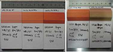 실 제작 노즐의 코팅 성능 비교