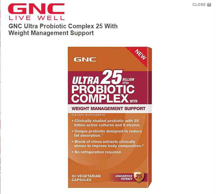 JBD301 함유 GNC Weight Management Support