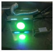 열분해 장치 내부에 포함된 UV 광원