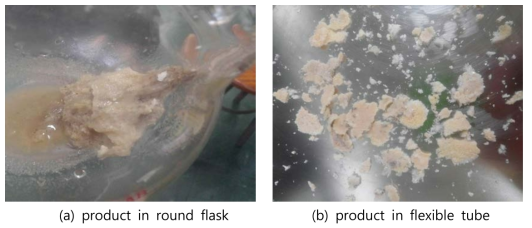 Product after methanolsis reaction for adhesive film