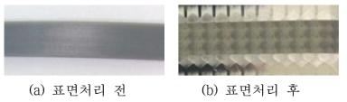 레이저로 표면처리한 실리콘 수지 1