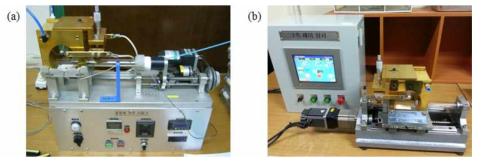 (a) 개선 전의 열처리 이동장치와 (b) 개선 후 열처리 이동장치의 이미지