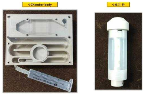 Prototype 복합센서 플랫폼 chamber 및 호기관 실물 모습