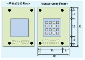 4×4 센서 어레이 모듈의 설계 도면