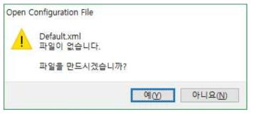 Default File 생성