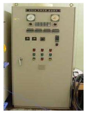 DC Power supplier