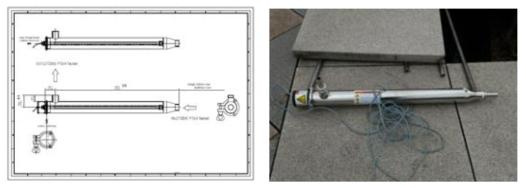 관로형 자외선 소독 시스템