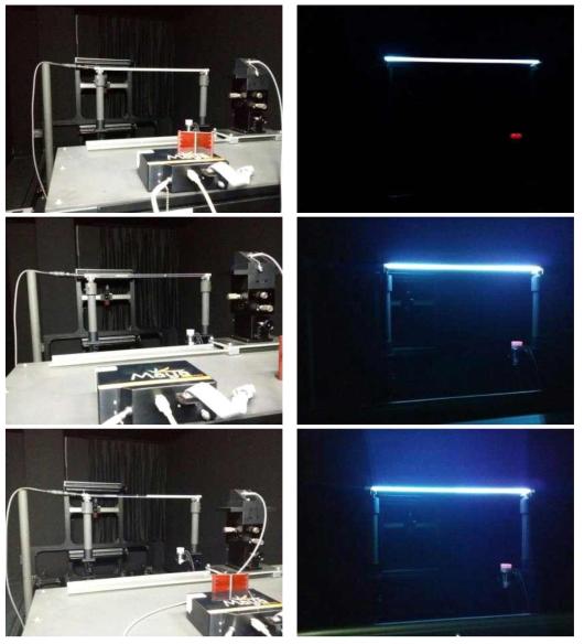 자외선 램프 강도 측정 사진