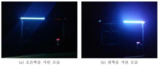 램프의 절반을 각각 가리고 실험한 사진