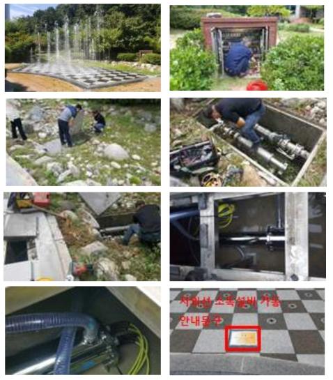 광덕근린공원 바닥분수 내 소독 시스템 현장 설치 및 시운전 사진