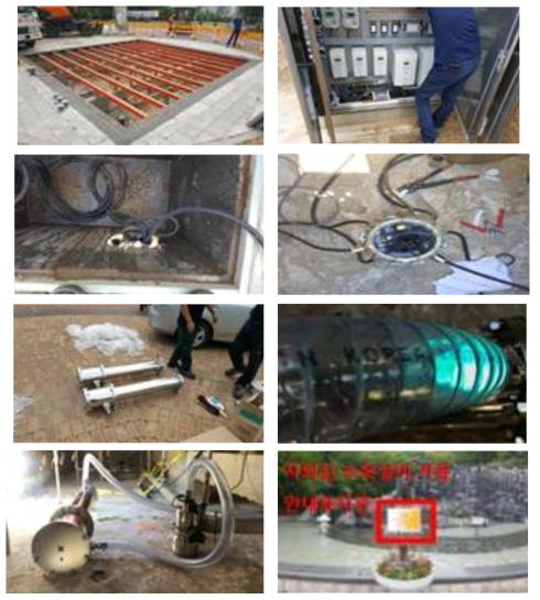도덕산공원 바닥분수 내 소독 시스템 현장 설치 및 시운전 사진