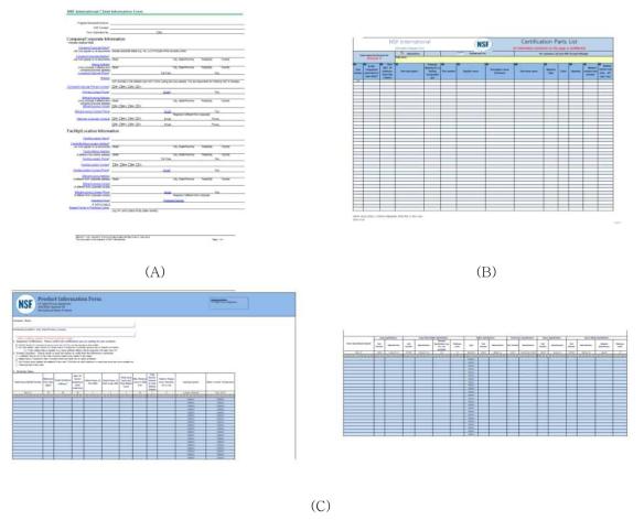 NSF 견적 산출용 작성 서류 (A) NSF International Cilent Information Form, (B) Certification Parts List, (C) Product Information Form