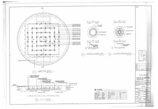 UNIST 바닥분수 설계 도면