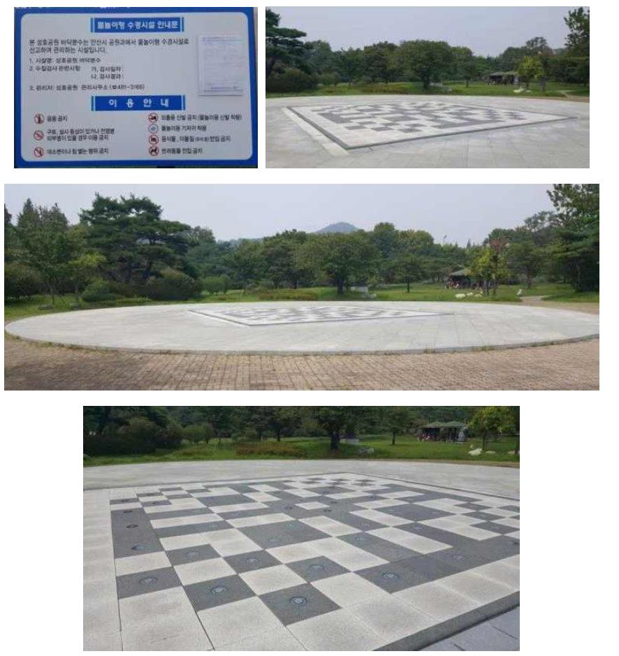 성호공원 바닥분수 수경시설 현장 사진