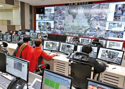 김해 안전 관리 센터 운영