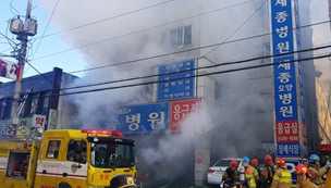 서민밀집지역에서의 화재