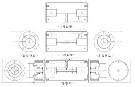 가스 측정 챔버 설계 초안