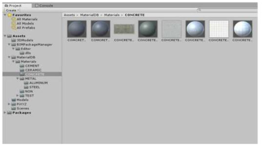 Material 라이브러리 구축 화면