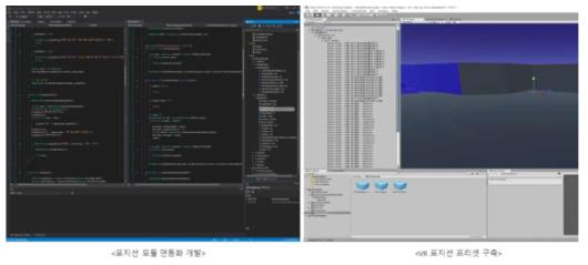 포지션 모듈 연동 및 프리셋 구축 UI