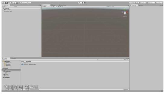 개발완료 화면