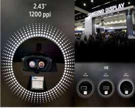 VR기기용 고해상도 OLED 디스플레이 (삼성)