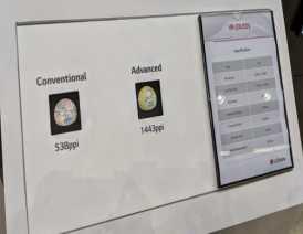 공동 개발한 VR 헤드셋용 OLED 패널 (LG & Google)
