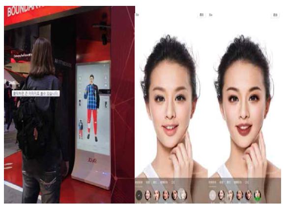 3D 렌더링 기술 기반의 가상 피팅 & 메이크업 (에프엑스기어社)