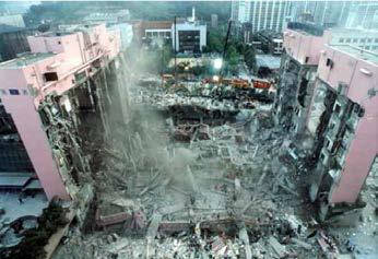 삼풍백화점 붕괴사고 (1995년도)