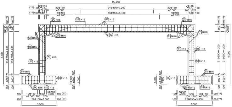 14m 라멘교 표준도(국토교통부 CALS)