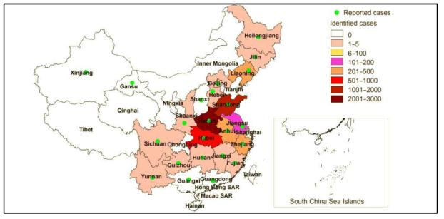 중국의 SFTS 발생 지역과 2010-2016년도까지의 발생 현황
