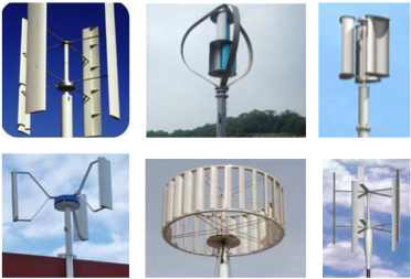 소규모 풍력발전